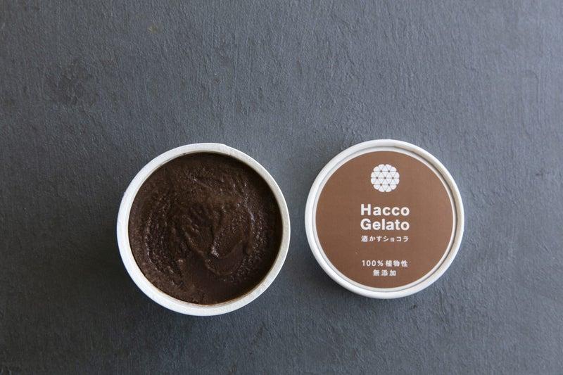 酒粕アイス・ジェラートのチョコレート味